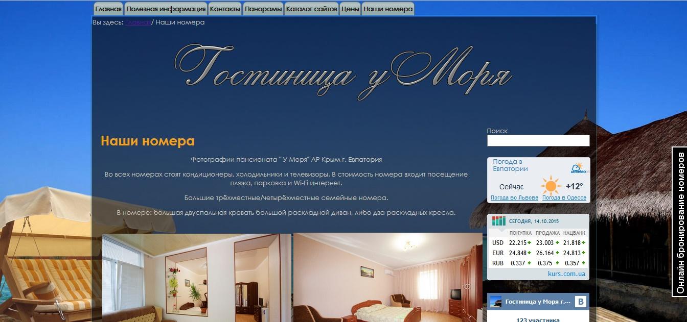Поддержка продвижение сайтов pinnico продвижение сайта москва и продвижение сайта купить lash